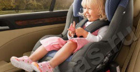 Как почистить детское автокресло